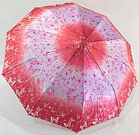 """Женский зонт полуавтомат сатин на 10 спиц """"Bellissimo"""""""