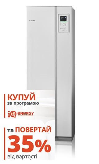 Тепловой насос грунт-вода Nibe F1245 R 12 кВт, 220 В