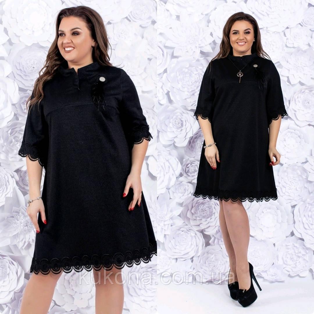 Платье женское батал  с пером