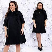 Платье женское батал  с пером, фото 1