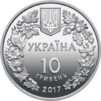 Перегузня Срібна монета 10 гривень унція срібла 31,1 грам, фото 3