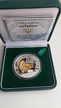 Перегузня Срібна монета 10 гривень унція срібла 31,1 грам, фото 2