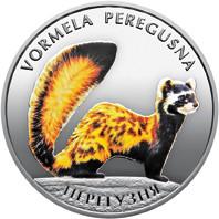 Перегузня Срібна монета 10 гривень унція срібла 31,1 грам
