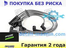 """Провода зажигания силикон карбюратор ВАЗ 2108, 2109, 21099 """"DECARO"""" 2108-3707080 бронепровода"""