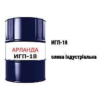 ИГП-18 олива індустріальна гідравлічна
