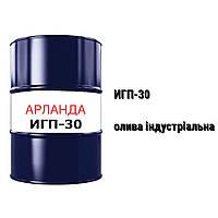 ИГП-30 олива індустріальна гідравлічна 1 л, фото 1
