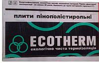 Пінополістирол EPS S Ecotherm Акція!!!! від 203гр.