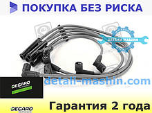 Провода зажигания силикон инж. ВАЗ 2108, 2109, 21099, 2113, 2114, 2115, Сенс 8 кл. 21082-3707080 бронепровода