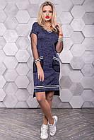 Платье с люрексом  SV 3147, фото 1