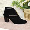 Стильные женские замшевые демисезонные ботинки, декорированы стразами и фурнитурой, фото 2
