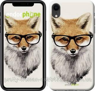 """Чехол на iPhone XR Лис в очках """"2707c-1560-19414"""""""