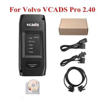 Для Volvo Truck диагностический инструмент для Volvo VCADS версии 2.40