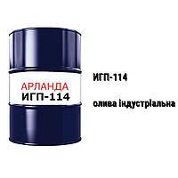 ИГП-114 олива індустріальна гідравлічна , фото 1
