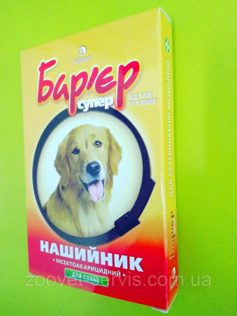Ошейник Барьер для собак против блох и клещей 65 см