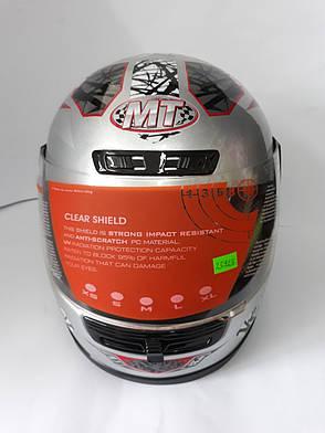 Шлем WLT-106 MotoTech Сірий (Розмір: S), фото 2