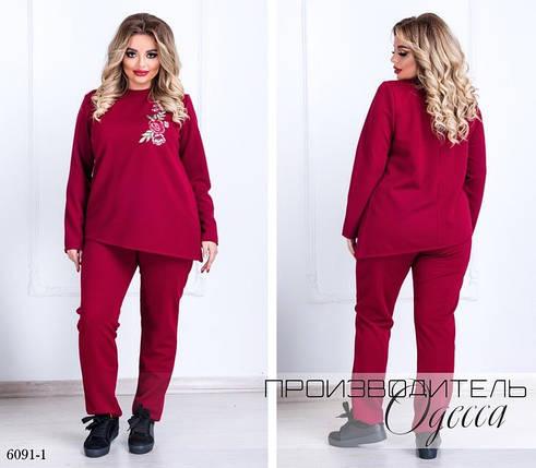 """Стильный женский костюм Блуза+брюки """"Стеганный трикотаж""""  48 размер батал, фото 2"""