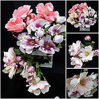 Интерьерные цветы Магнолия, 3 расцветки, 55 см., 195/165 (цена за 1 шт. + 30 гр.)