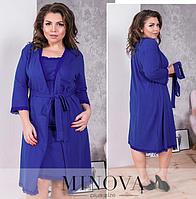 Пижамный комплект: халат+ночная рубашка  (р. 50-60 )