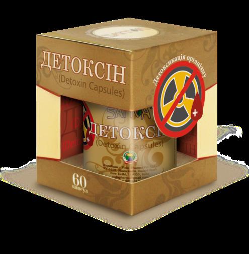 Детоксин, Detoxin - токсичні стану організму, проживання в мегаполісах і зонах радіаційного випромінювання