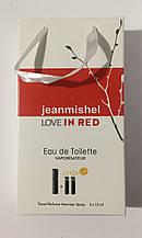 Подарочный набор 45ml jeanmishel Love In Red оптом