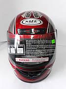 Шлем B-201 (червоний) Закритий TATA