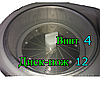 Запчастини для соковижималки Садова СВШПП-301,-302, фото 9