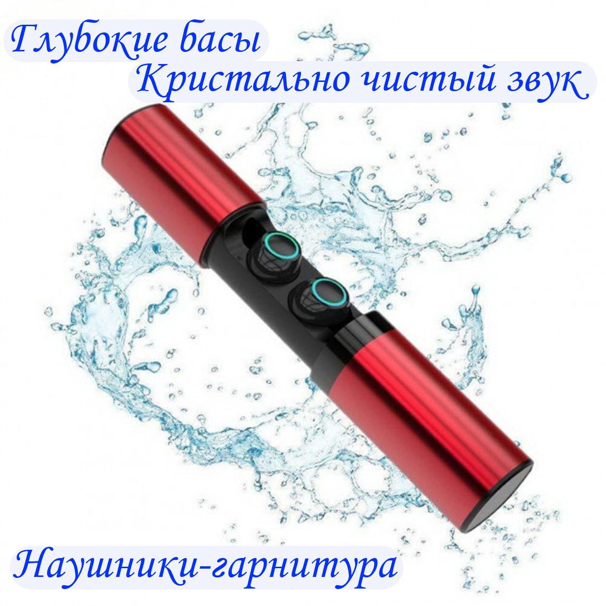 Wi-pods S2 Беспроводные наушники блютуз гарнитура Оригинал водонепроницаемые Красный металлик.