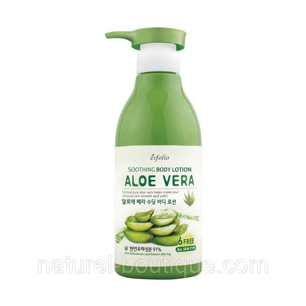 Лосьон для тела Esfolio Aloe Vera Soothing Body Lotion Алоэ  Вера