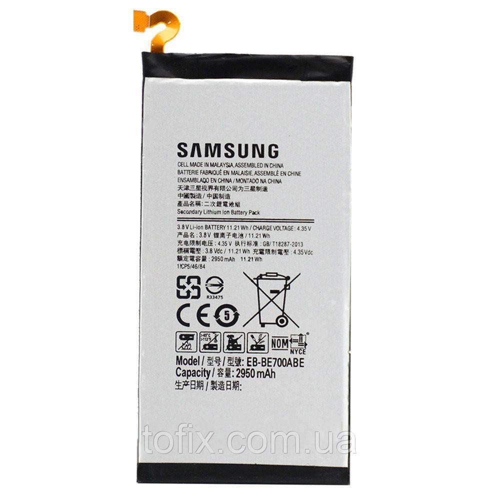 Батарея (акб, аккумулятор) EB-BE700ABE для Samsung Galaxy E7 E700, 2950 mAh, оригинал