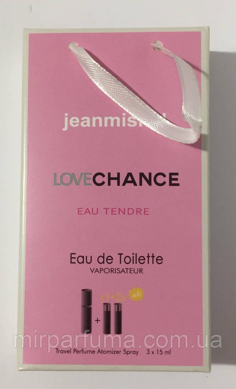 Парфюм в наборе 3*15ml jeanmishel Love Chance Tendre Woman