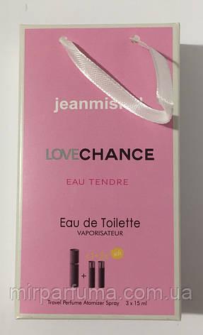 Парфюм в наборе 3*15ml jeanmishel Love Chance Tendre Woman, фото 2