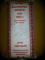 Фасовка 18*35 ( 1м. = 15 уп.) (вес 1 уп. = 850 гр.)