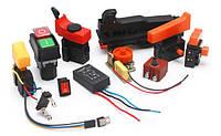 Кнопки, включатели для електроинструмента.