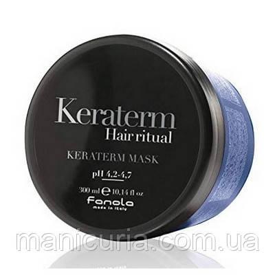 Маска Fanola Keraterm Hair Ritual Mask для відновлення волосся, 300 мл