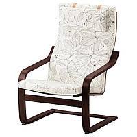 IKEA POANG (791.812.29) Кресло, коричневый, Knisa красный/оранжевый оранжевый