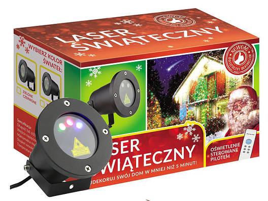 Лазерний проектор STAR SHOWER три кольори СУПЕР, фото 2