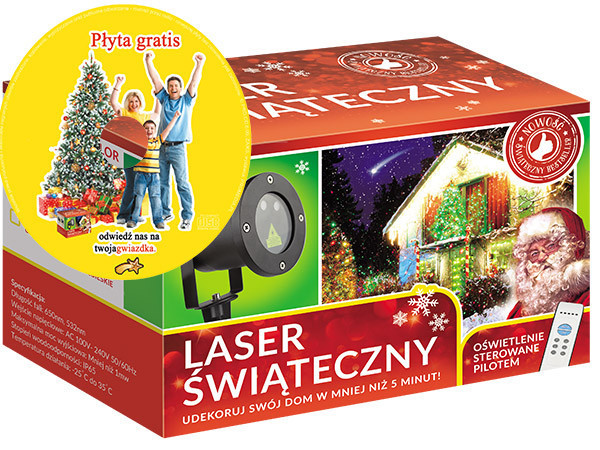 Лазерний проектор STAR SHOWER 3 кольори 8в1
