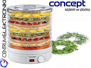 Сушарка для овочів і фруктів CONCEPT SO1020, фото 3