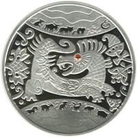 Рік дракона Срібна монета 5 гривень срібло 15,55 грам
