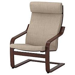 IKEA POANG (791.977.58) Кресло, коричневый, Knisa красный/оранжевый оранжевый