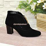 Стильні жіночі замшеві демісезонні черевики, декоровані стразами та фурнітурою, фото 4