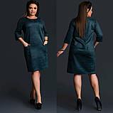 Платье женское большого размера замшевое , фото 2
