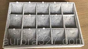 Планшет 15 ячеек под набор серый