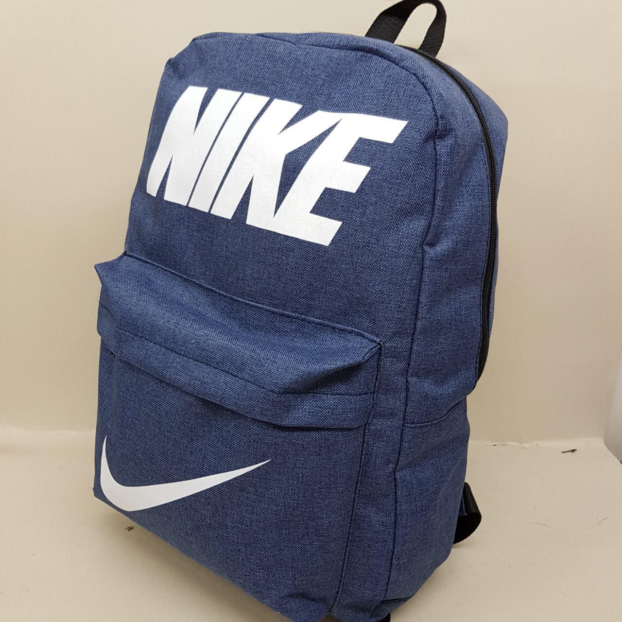 4c5f0441f780 Рюкзаки спортивные оптом, Рюкзак от производителя, Рюкзак недорого опт ,реплика