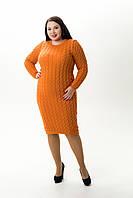 Платье шерстяное «Вивьен В»