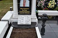 Мурмуровий пам'ятник каплиця  з колонами №95