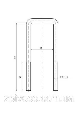 Стремянка длинная (M14x1,5x71x210)  IVECO  (STR-50104/98412589), фото 2