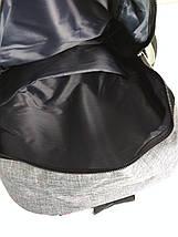 Рюкзак спортивный серого цвета для подростка 36*28*20 см, фото 3