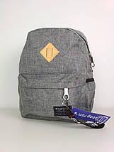 Рюкзак спортивный серого цвета для подростка 36*28*20 см, фото 2