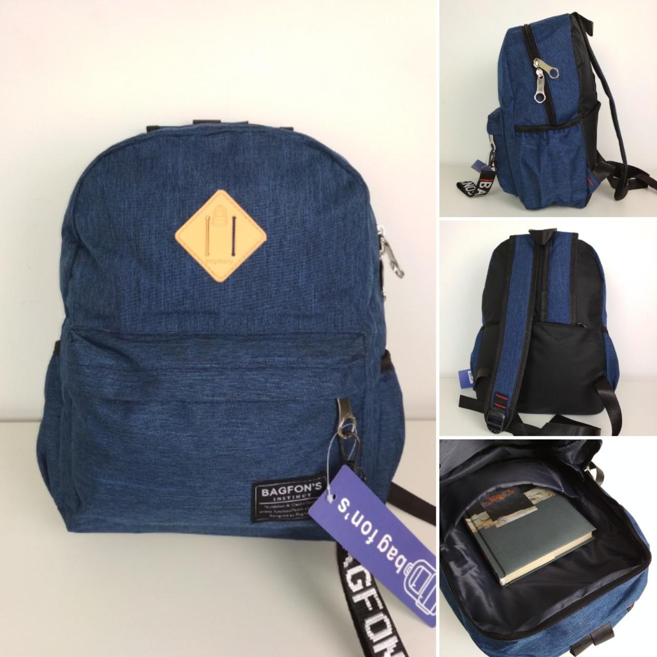 Синий текстильный рюкзак для мальчика 36*28*20 см